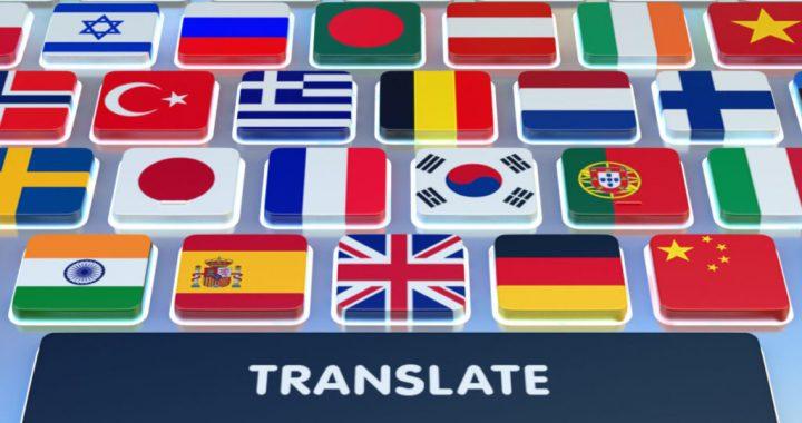 translation-tools-for-legal-translators-1200x675-1-1024x576